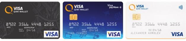 банковские карты киви