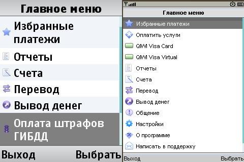 qiwi на мобильный .jad
