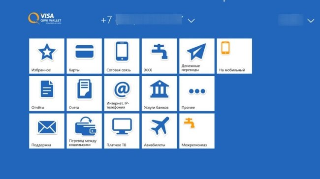 QIWI Windows 8
