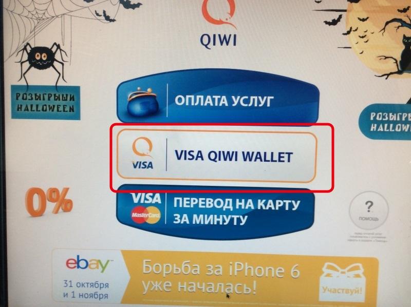 Как увеличить кредитный лимит карты Тинькофф?