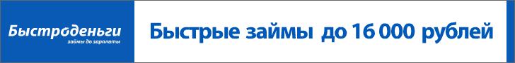 Деньги на Qiwi кошелек в кредит: способы онлайн кредитования