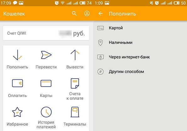 пополнение киви через мобильное приложение без комиссии