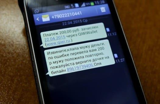 сообщения в телефоне